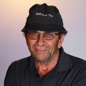 Yehuda Werker